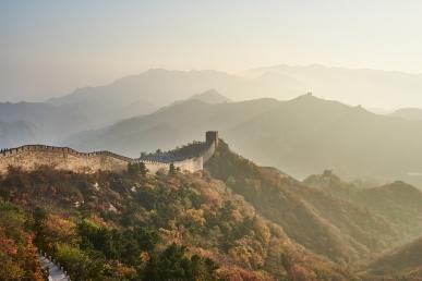NAUJIENA: Teaching in China